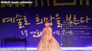 가수 천정아/달빛 아리랑/원곡.천정아/도봉 문화예술 지…