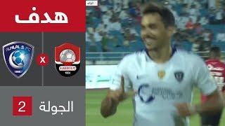 هدف الهلال الثالث ضد الرائد (كارلوس إدواردو) في الجولة 2 من دوري كأس الأمير محمد بن سلمان للمحترفين