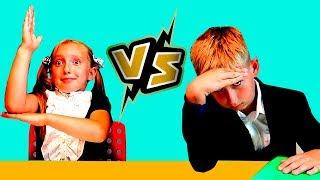 Что случилось в школе Сестра против Брата SIS VS BRO BACK to School Пранк для школы от Мы играем