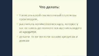 видео Svyatogor911