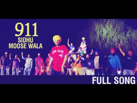 Dial 911 || Sidhu Moose Wala Ft JSL || Official Audio || New Punjabi Song 2017
