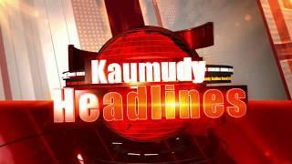 Bhavana case : Prominant actor under cloud of suspicion | Kaumudy News Headlines 11:30 AM