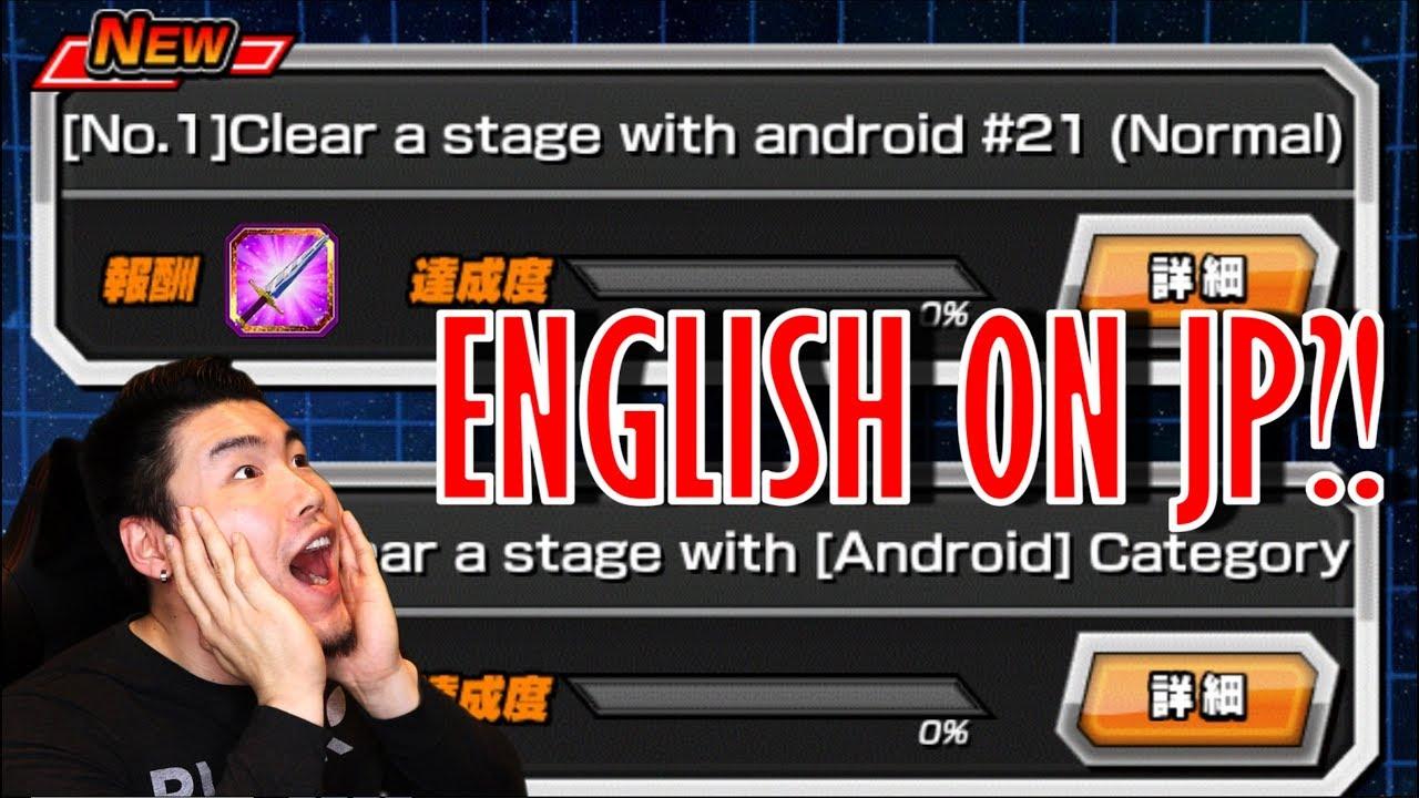 ENGLISH TRANSLATIONS FOR JP DOKKAN ARE HERE!!! DBZ Dokkan Battle