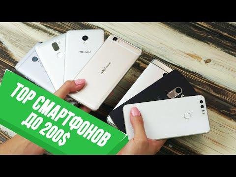 ТОП китайских смартфонов 2016 года до 200$ | По версии Andro News
