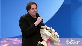 «От всей команды Первого!» Константин Эрнст в прямом эфире поздравил Екатерину Стриженову с юбилеем.