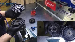 Ремонт компрессора кондиционера Opel Corsa D. Замена муфты, контрольного клапана.(Сломался компрессор кондиционера? Не спешите его менять! Ремонт компрессора - значительная экономия без..., 2017-02-05T09:31:27.000Z)