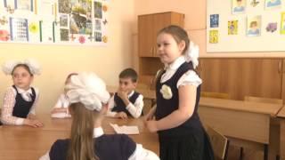 Бовкун Ольга Владимировна, учитель начальных классов МБОУ КСОШ № 7