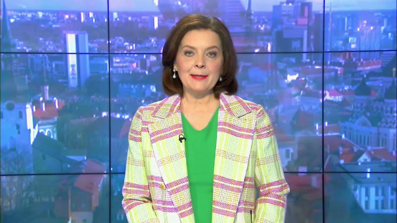 16.04.2021 - Tallinna uudised