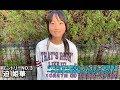 「STU48 第2期生オーディション最終審査〜少女の夢の扉を開けるのはアナタだ!〜…