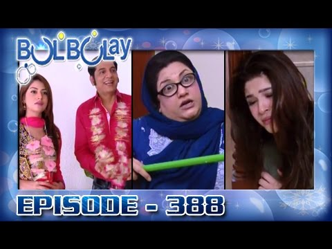 Bulbulay Ep 388 - ARY Digital Drama