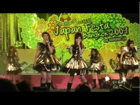 Girl Paradise - Onna ni Sachi Are