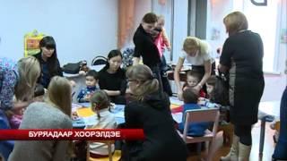 В Национальной библиотеке открылись курсы бурятского языка
