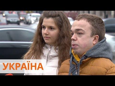 Факти ICTV: Сломанные гены, но несломленный дух: как живут украинцы с орфанными заболеваниями