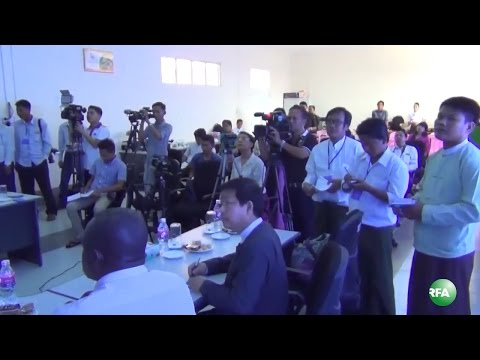 Census in Burma: Press Conference of Immigration Dept