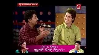 Chooty Malli Podi Malli @ Derana Champion Stars [ Full Program ]