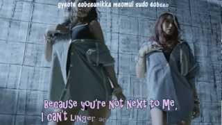 Download Sistar 19- Gone Not Around Any Longer  [Eng+Rom+Han] Official MV HD MP3 song and Music Video