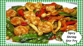 Chinese SPICY Shrimp Stir Fry Recipe ~ How to Make Easy Shrimp Stir Fry
