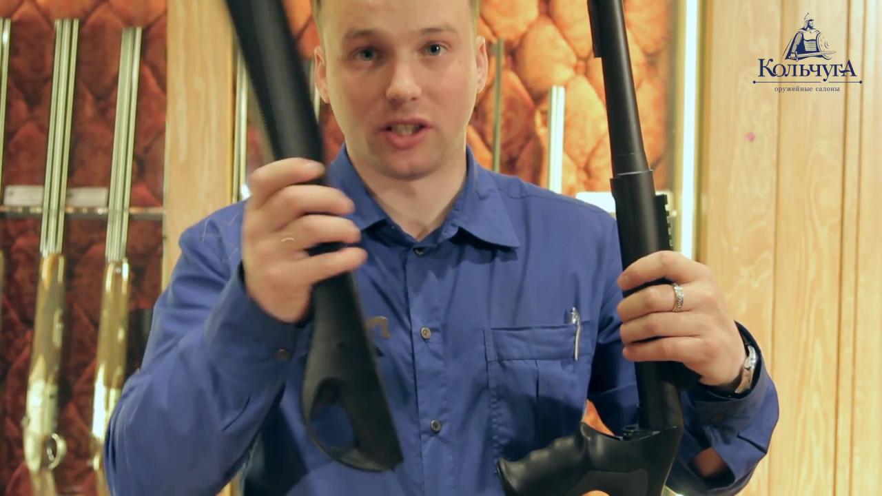 Обзор ружья Sauer Apollon - Оружейный магазин Кольчуга в Москве .