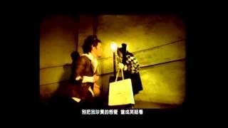 [avex官方]小宇 沒那麼難(MV完整版)