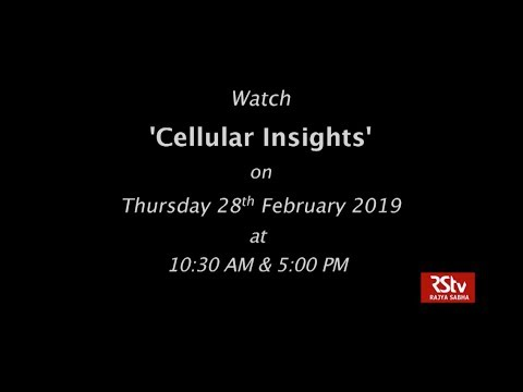Promo - Documentary: Cellular Insights - A Relentless Quest   Thursday - 10:30 am