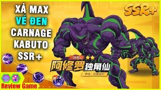 One Punch Man: The Strongest - Xả Hơn 200 Vé Đen Roll BOSS CARNAGE KABUTO SSR+ Siêu Siêu Mạnh