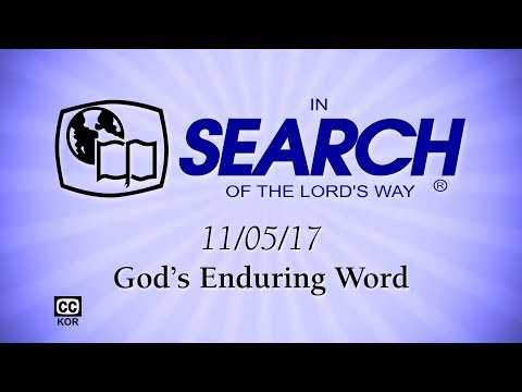 """God's Enduring Word"""