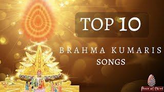 Top 10 Brahma Kumaris Songs