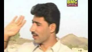 Balochi song by Shah-jaan dawoodi (Byar e sharabaa)