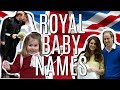 BRITISH ROYAL FAMILY INSPIRED BABY NAMES
