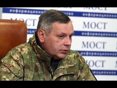 Комбат батальона 'Донбасс'