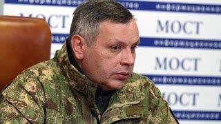 """Комбат батальона """"Донбасс"""" - позывной """"Гнида"""""""