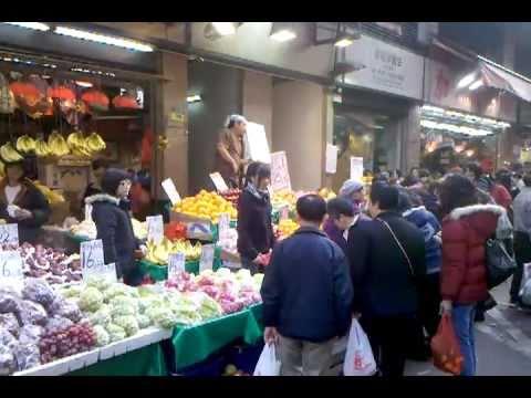 Hong Kong open market in Yuen Long, Fresh Food
