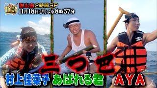 Popular Videos - アイ・アム・冒険少年