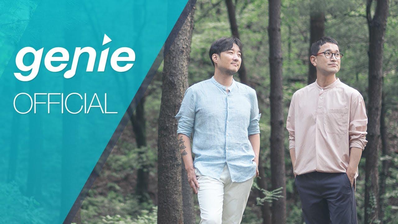 신현필 & 고희안 Hyunphill Shin & Heean Ko - Die Forelle D.550 Live Video