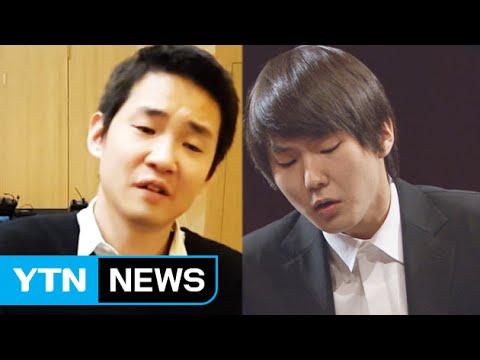 '쇼팽 천재 선후배' 음반 대결...임동혁 vs. 조성진 / YTN