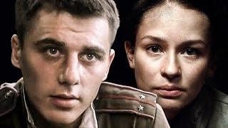 РОССИЙСКИЕ ВОЕННЫЕ ФИЛЬМЫ. 10 фильмов про Великую Отечественную войну