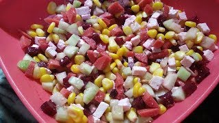 Healthy Salad | Diet Food | Diabetic Diet | Weight Loss | Salad Recipes | Nutrition Diet | Tips