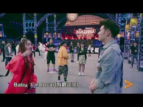 VAVA (影片版)│海選清唱│中國有嘻哈 第一期