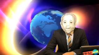 Ethiopia: Very Funny - Fugera News | Episode 5