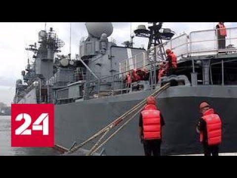 Флагман Тихоокеанского флота вернулся во Владивосток