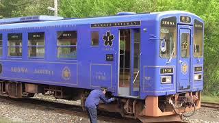 若桜鉄道 若桜駅 2019 10