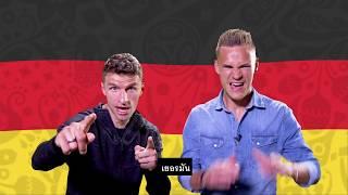 สัมผัส FIFA Online 4 กับโหมด FIFA World Cup™ ได้ด้วยตัวคุณ