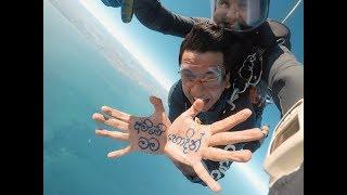 Skydiving Over Rottnest Island Travel Vlog