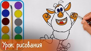 Booba - How to draw Booba? - Step-by-Step Art Lesson - Cartoon for kids