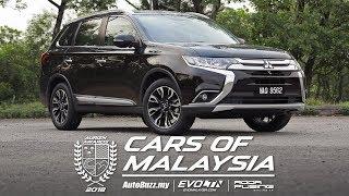 COM2018: Family SUV of Malaysia - Mitsubishi Outlander