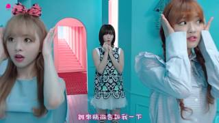 【繁體中字】OH MY GIRL - LIAR LIAR