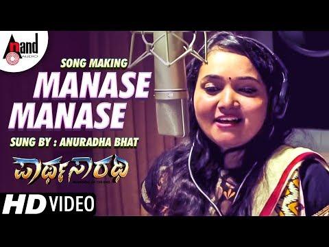 Parthasarathi   Manase Manase   New Kannada Song Making 2018   Anuradha Bhat   Victor Logidasan