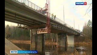 В Тихвинском районе заканчивают ремонт моста через реку Пашу