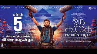 Oru Kadhai Sollattuma - Moviebuff Trailer 01 | Resul Pookutty, Directed by Prasad Prabhakar