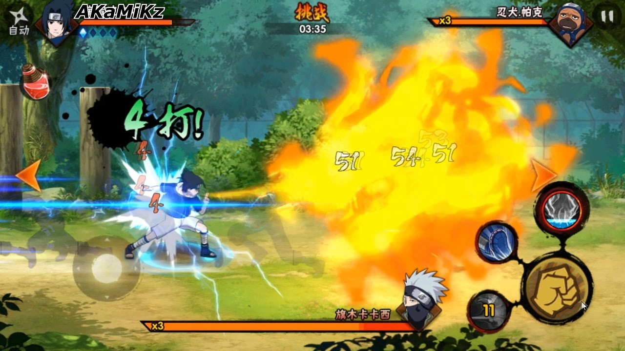 Naruto Mobile hacked version